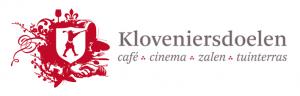 Kloveniersdoelen Stadsfeesten Middelburg 2017