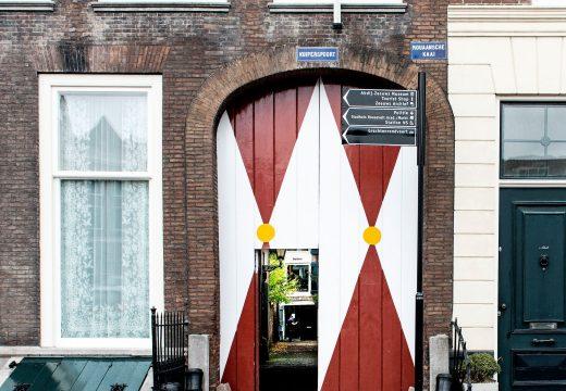 Stadsfeesten Middelburg 2017 | do 8 t/m vr 11 juni | Kom je ook?
